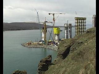Итоги строительства моста на о Русский г Владивосток за 2010 год