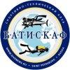 БАТИСКАФ СТК - С-Петербург