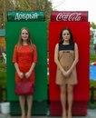 Фотоальбом Розы Нургалиевой