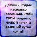Персональный фотоальбом Маши Матюшенко