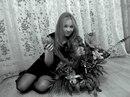 Личный фотоальбом Екатерины Яковлевой