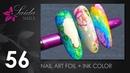Transferfolie Nailart mit INK COLORS - Nail Art Foil Nails - schnelle Nailartanleitung