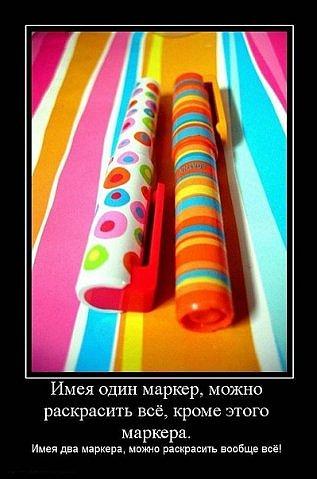 Вася Гайфуллин фото №42
