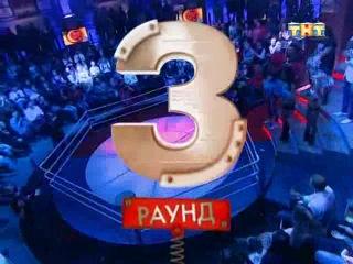 Comedy Баттл 2 сезон Турнир 2 13 выпуск 02 01 12