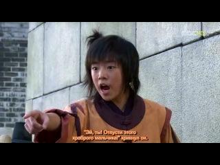 Возвращение Иль Чжи Мэ / The Return of Iljimae - 1
