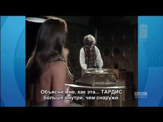 Доктор Кто Возвращение к истории Четвертый Доктор
