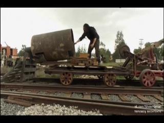 Переделки Хэкетта Реактивный поезд