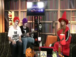 """Tommy no harouin chuudoku"" HALLOWEEN ADDICTION release SP (niconico live pt 5)"