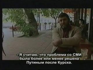 ДДТ-Капитан Колесников (Про подлодку Курск)