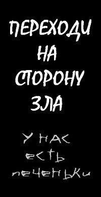 Ковалёв Вова