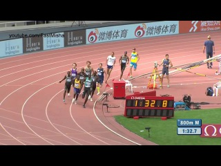 Men's 800m   Shanghai Diamond League 2016 HD