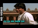 Do Dil Mil Rahe Hain - Pardes| Kumar Sanu | Shahrukh Khan, Amrish Puri Mahima Chaudhry
