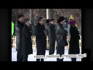 Стас Давыдов  ( This is Хорошо ) -  назвал гимн Казахстана дерьмом