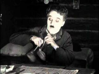 Ч. Чаплин Танец булочек.