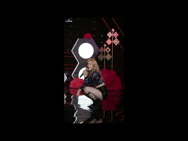 HD VER 더유닛 The Unit SONAMOO's Euijin Cherry on Top Fancam 소나무 의진 체리온탑 직캠