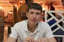 Личный фотоальбом Антона Дрёмова