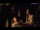 Артемизия Санчес Artemisia Sanchez (2007) 2 серия