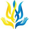 Украïнська громадська рада