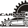 CarMods perfomance - tuning service