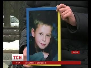 У Харкові сьогодні прощались із загиблим під час теракту 15-річним Данилом Дідиком