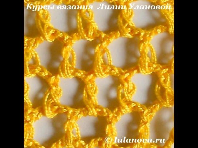 Узор Медовые соты - Crochet pattern honeycomb - сетчатые и филейные