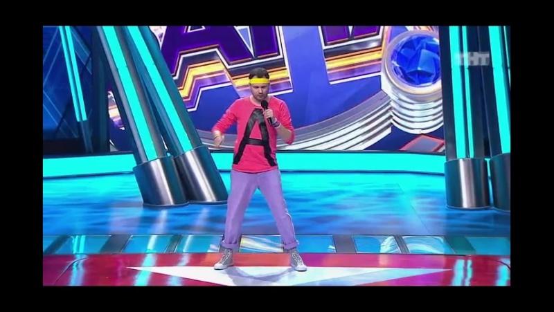 Comedy Баттл Последний сезон Алексей Юрин 1 тур 29 05 2015