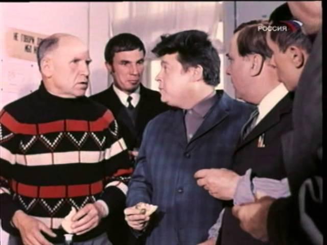 Фитиль Новенький 1970 смотреть онлайн