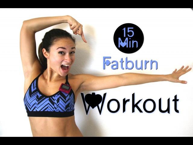 15 Min Hardcore Indoor Fatburn Workout 1 HIIT Hiermit klappts mit der Sommerfigur garantiert