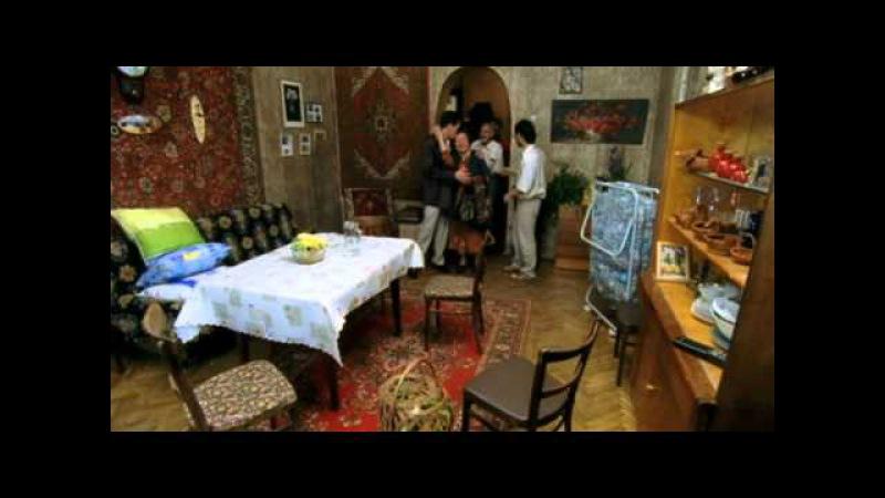 Моя большая армянская свадьба 3 серия 2004 Мини сериал