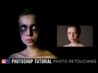 Photo Retouching | Messy Black Eye Mask