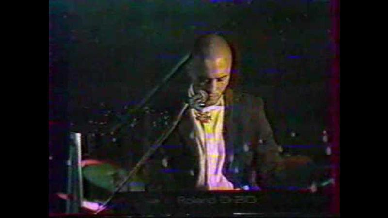 Komu Vnyz КОМУ ВНИЗ Subotiv Суботів Chervona Ruta Festival 1989
