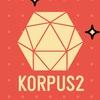 KORPUS - 2