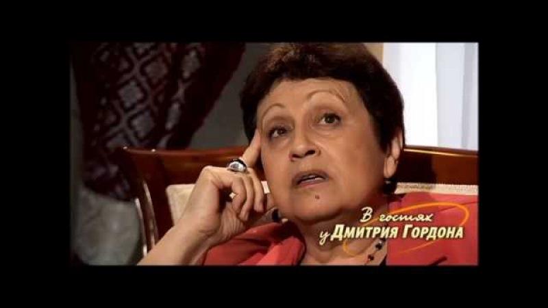 Дина Рубина. В гостях у Дмитрия Гордона. 1/2 (2013)