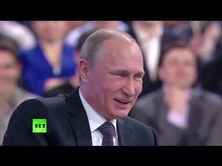 Путинское ШОУ