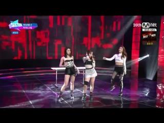 SIXTEEN MINOR A (Chaeyoung, Momo, Jiwon) - The Way You Love Me