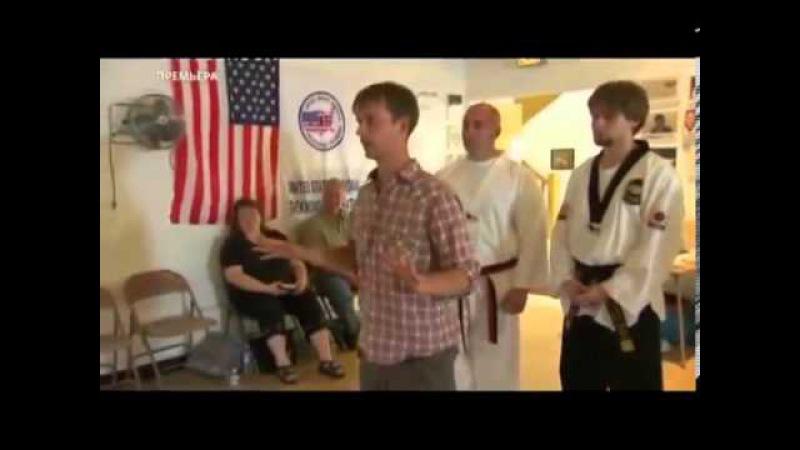 Сверхлюди Стэна Ли - Человек-Электрошокер