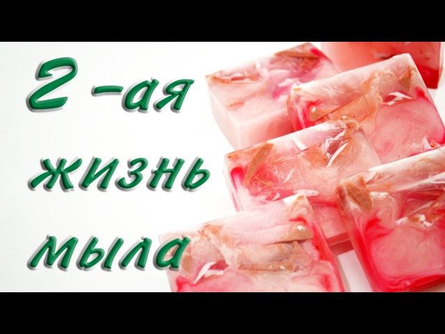 Вторая жизнь мыла Kamila Secrets Выпуск 20