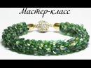 🐉 Браслет Зеленый Дракон в технике Кумихимо Магатама / DIY: bracelet Green Dragon. Kumihimo
