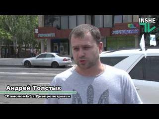 [ФОТО+Відео] Учасники автопробігу «Дніпро-Одеса» зізналися: Від Баштанки до Нового Бугу можна проїхати тільки на велосипеді