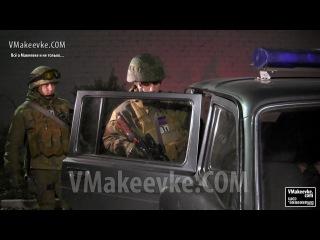 Обмен пленными. Боевика нацгвардии обменяли на мирного жителя