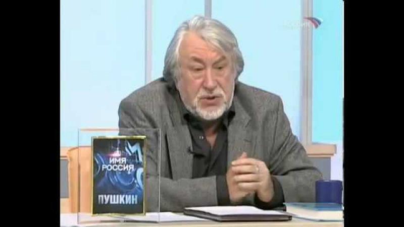 Имя Россия Пётр Столыпин