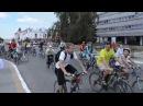 Прикрасивши велосипеди національною символікою кам'янчани проїхалися вулицями міста Скачать в HD