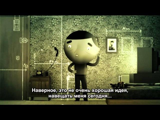 Skhizein (Раскол)