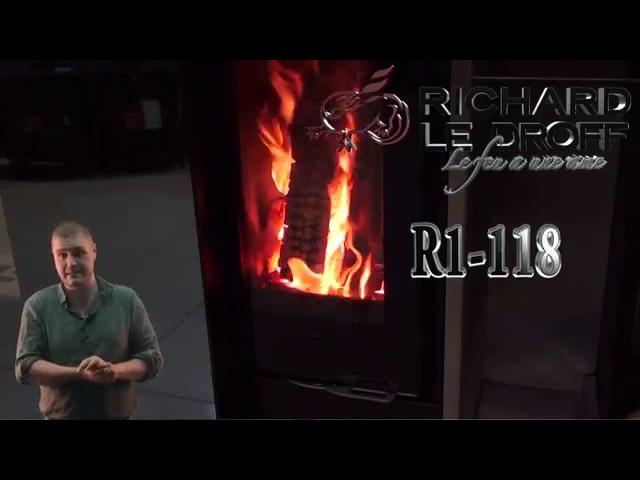 Зеркальный камин. Видеообзор на печь R1-118 (Richard Le Droff) Всем женщинам срочно !