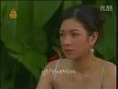 на тайском 21 серия Жребий судьбы 2006