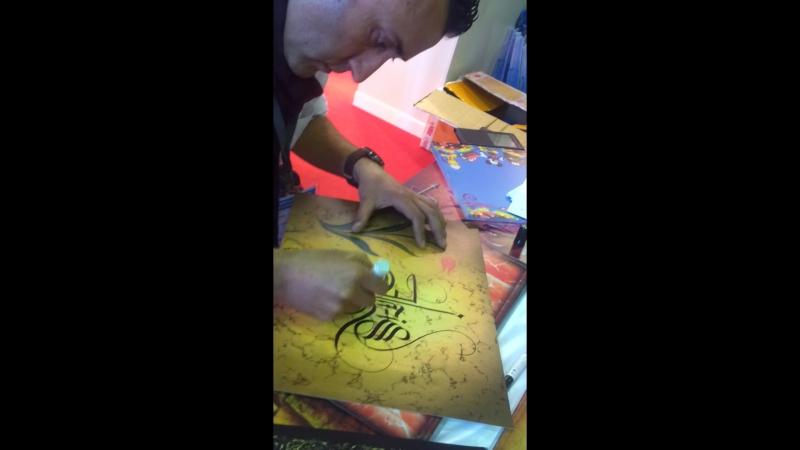 Турецкая каллиграфия надпись Alazis выполнено на выставке KITF 2015 Алматы