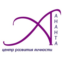 "Логотип Центр Развития Личности ""АНАНТА"" Владивосток"