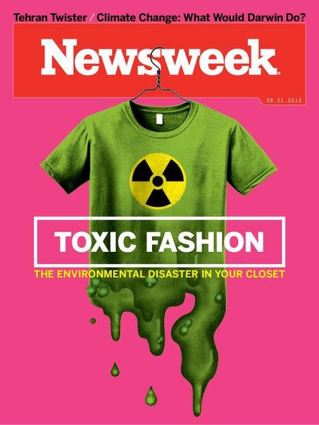 Newsweek - August 21, 2015  EU