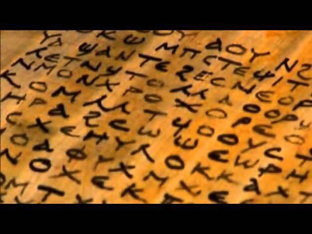 Discovery Разгаданные тайны Библии Утраченные Евангелия