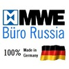 Фурнитура MWE | MWE Buro